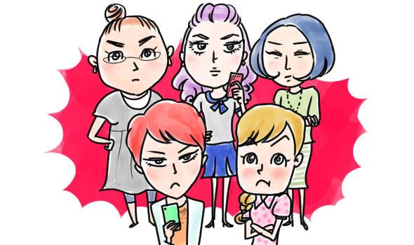 【連載】会う度にイライラ、モヤモヤ。「モンスターママ友」タイプ別攻略法