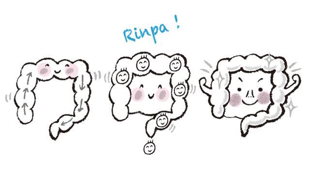 おならやゲップが増えた?「腸大そうじ」でリンパを流して免疫力UP!