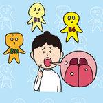 痛い、何度もできる…「口内炎」を防ぐビタミンB群摂取のコツ