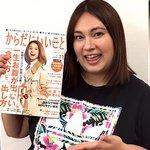 12月号制作ウラ話 ぽっちゃりアイドル・大橋ミチ子さんが「スモレッチ」でウエスト11cm減!