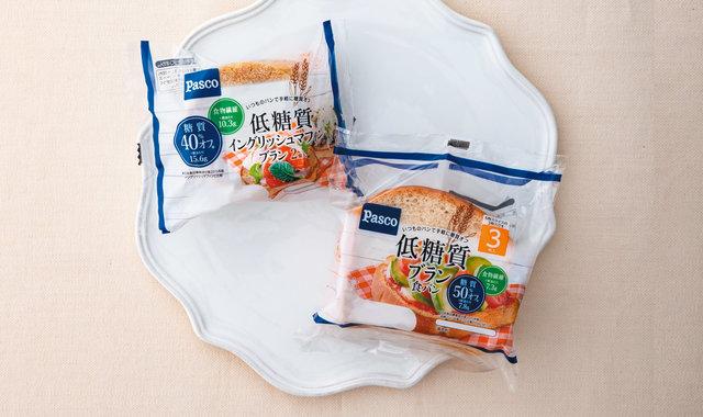 おいしくて、手軽に楽しめる「低糖質パン」を食卓に!
