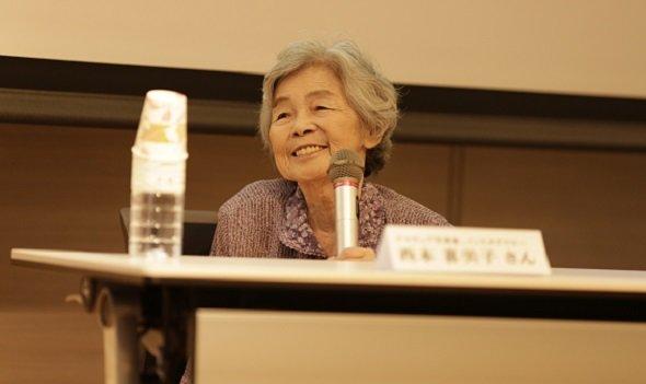 91歳西本喜美子さんも登場「ヘルシーエイジングフォーラム」