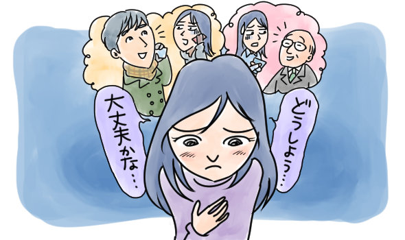 【連載】気にしすぎ、心配性…。「ネガティブグセ」から脱却する方法