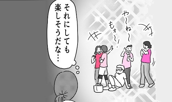 【連載】〈ヘトヘト母〉知識ゼロから! 疲れない体作りへの道 第9回