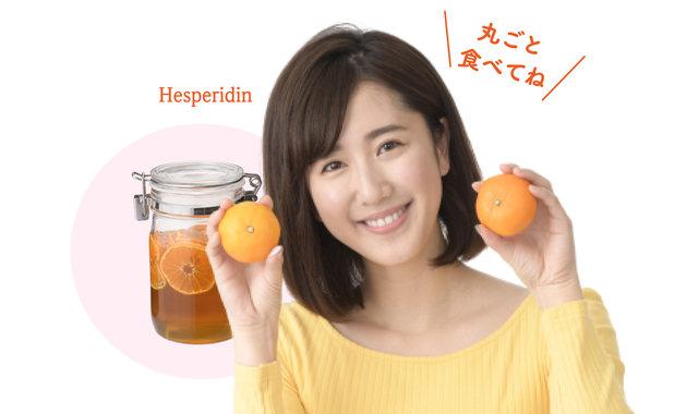 みかんの皮のヘスペリジンが血管を守る「ハチミツみかん」 冷え性にも!