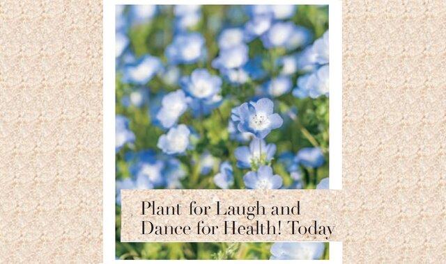 健康のために笑って踊ろう!