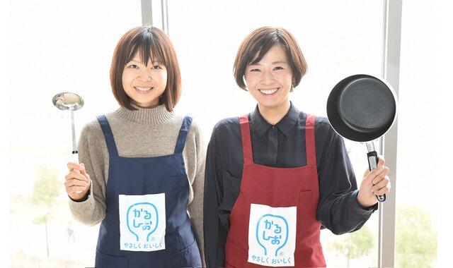 """減塩の新しい考え方""""かるしお""""に注目!"""