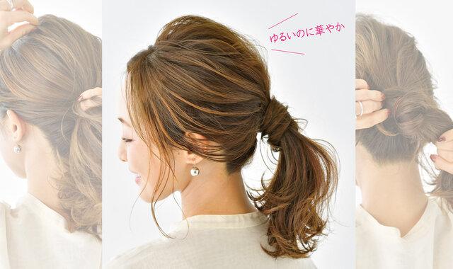 田中亜希子さんの時短「ヘアアレンジ」で、忙しい朝もおしゃれに