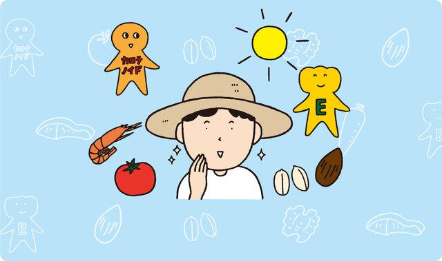 【連載】食べ物でシミ予防をするなら、ビタミンE&カロテノイド