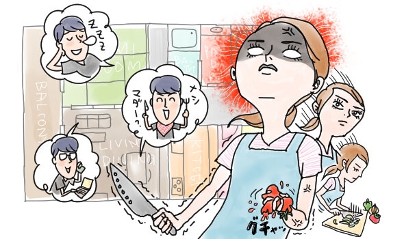"""【連載】""""コロナ自粛""""で険悪に…。夫婦関係のストレスを解消するには?"""