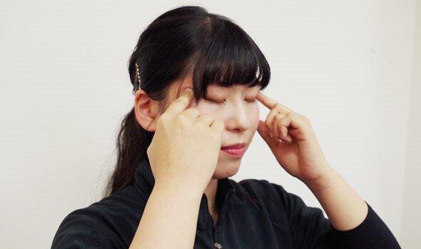 スマホによる「目の疲れ」を癒す 3分簡単マッサージ