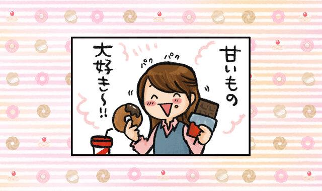 医師が解決! お口の悩みQ&A[第6回]甘いものを食べると歯周病になるの?