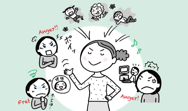 アンガーマネジメントとは?イライラ・ムカッ!の怒りで失敗しない11の方法
