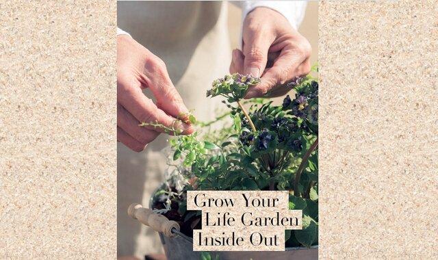 「自分」という庭に種をまきましょう!