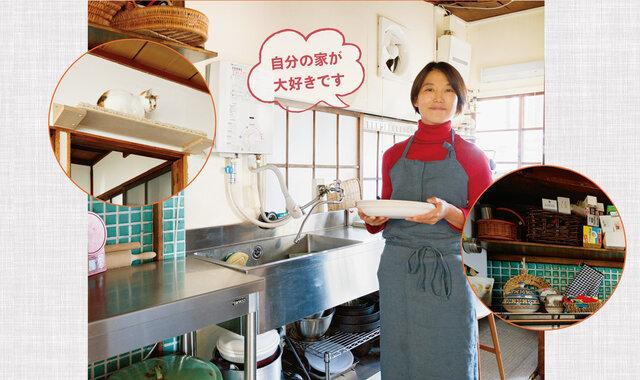 """心地よく暮らす """"伝説の家政婦"""" タサン志麻さんのお金をかけない家づくり"""