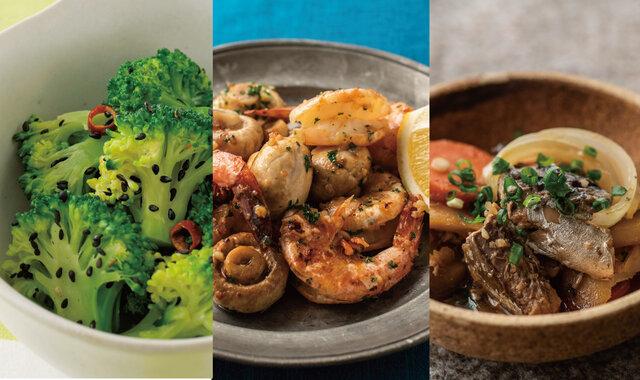体にいい簡単レシピまとめ|たんぱく質・食物繊維・発酵食品たっぷり!