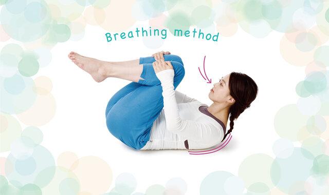 「胎児ポーズ呼吸」でポッコリ下腹をスッキリ凹ませる!
