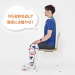 「歩き方・座り方」を変えてお腹やせする方法|小山圭介さん 美腹の作り方