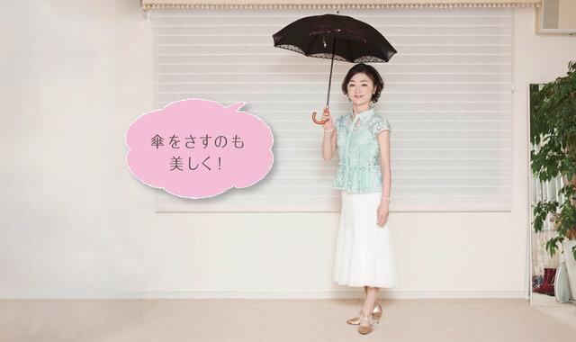 イライラしなくなるってホント!?|マダム由美子さん 心を鍛える美しぐさ(1)