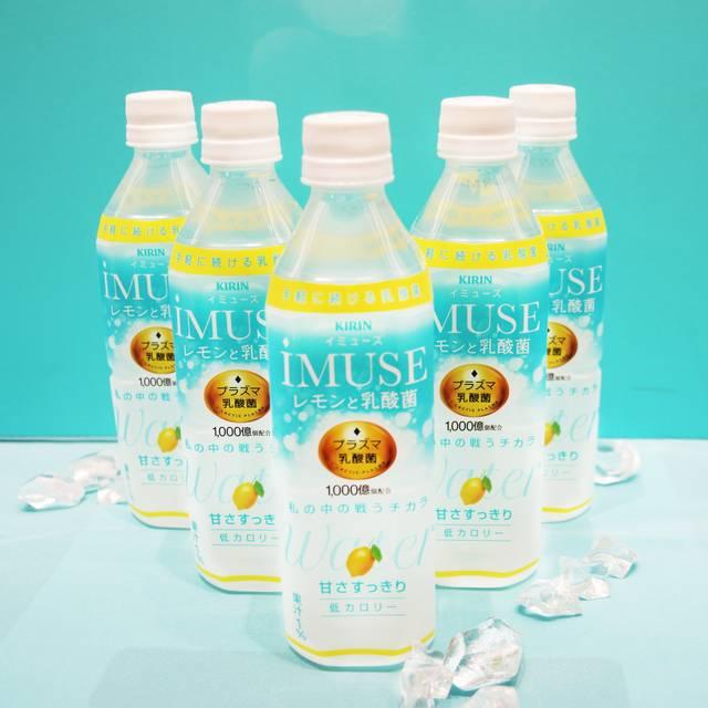 キリン iMUSE レモンと乳酸菌