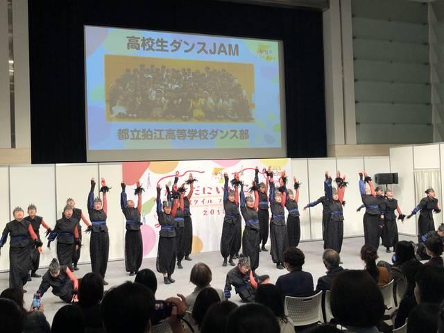 都立狛江高等学校 ダンス部のパフォーマンス。