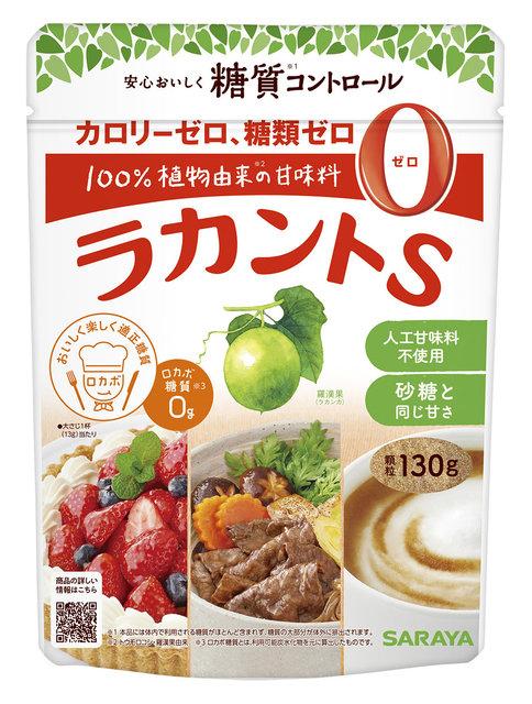 ラカントS 顆粒/130g【健康食品売り場用】