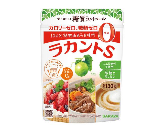 ラカントS顆粒/200g【健康食品売り場用】