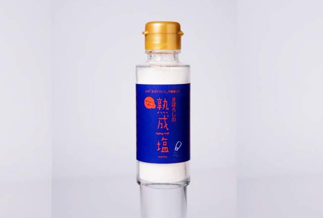 まぼろしの熟成塩