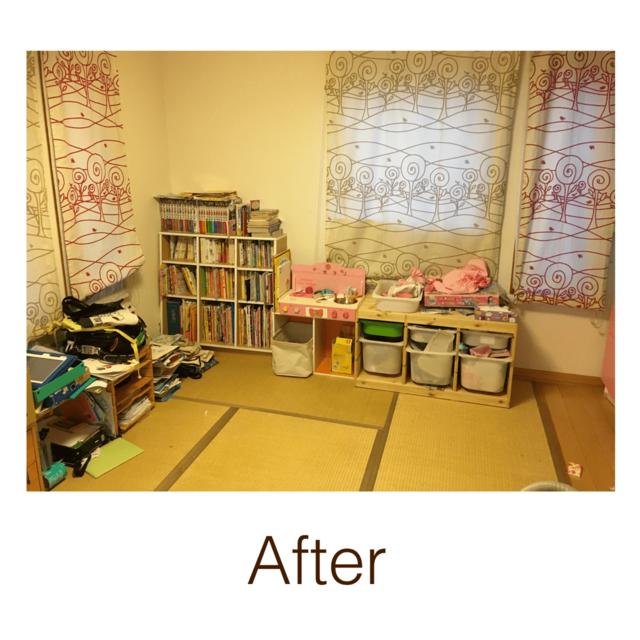 汚部屋after