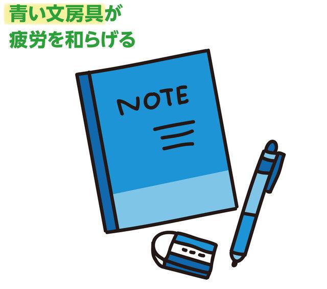 青い文房具