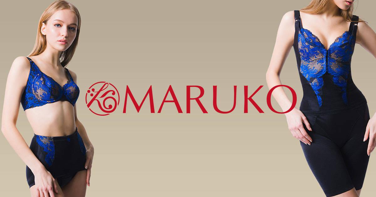 MARUKO公式サイトはこちら