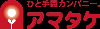 アマタケ | 南部どり・trico-iste