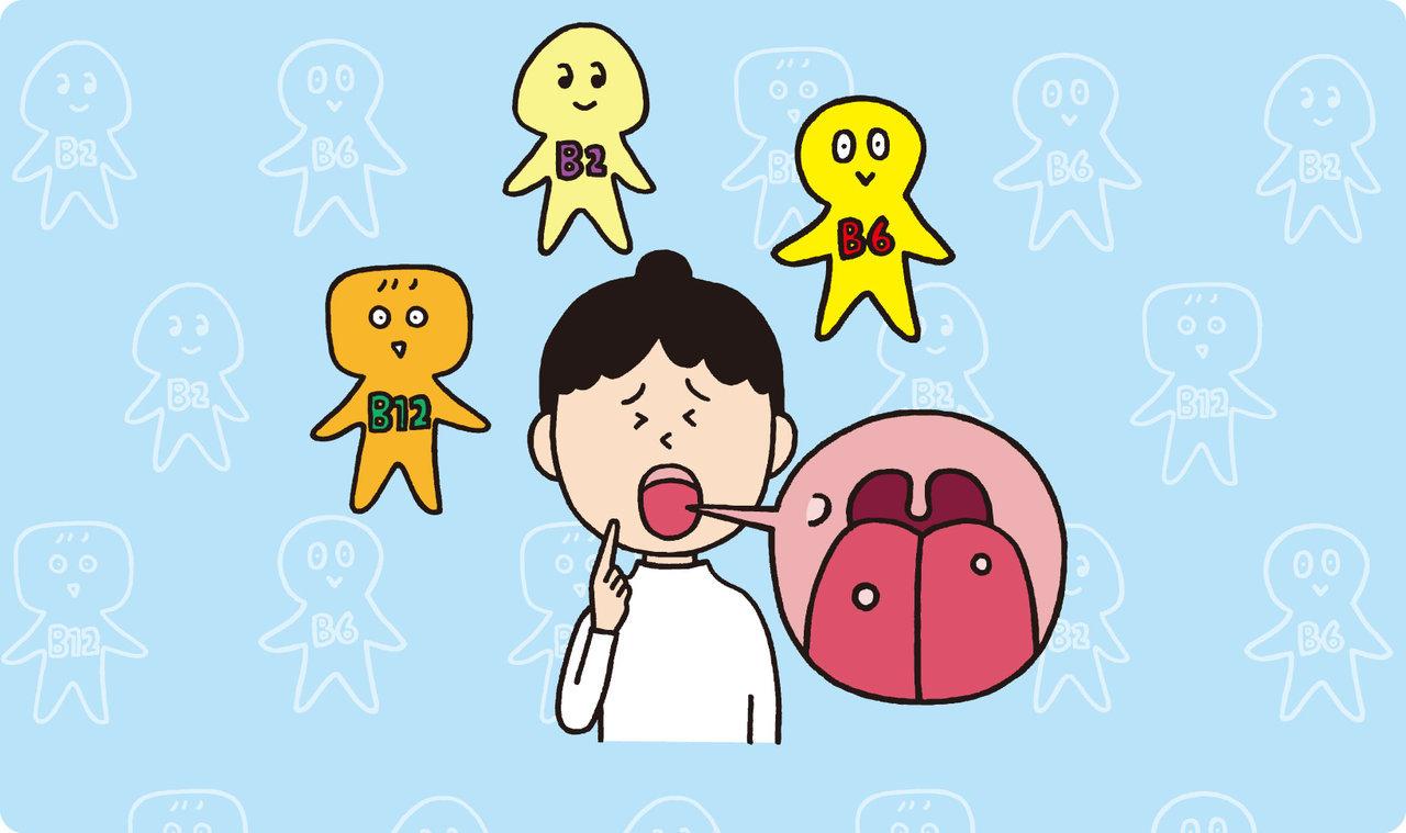 痛い、何度もできる…「口内炎」を防ぐビタミンB群摂取のコツ|からだにいいことWeb