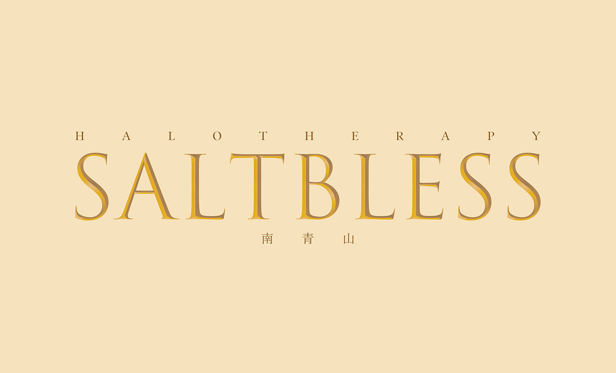 「SALTBLESS(ソルトブレス/ ハロセラピー) 南青山」~ロシア、東欧の岩塩洞窟を再現したサロン~