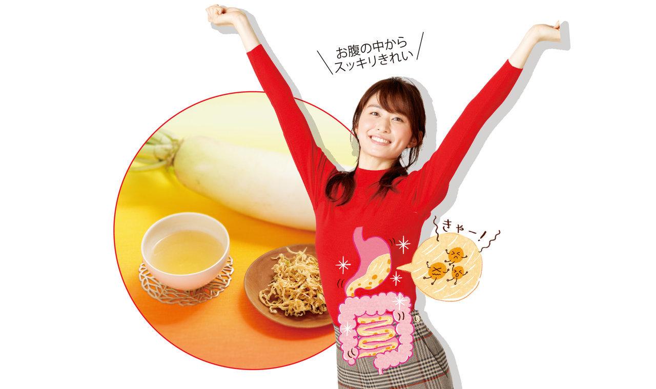 「切り干し大根茶」で、体中の脂肪を溶かして流す!|からだにいいことWeb