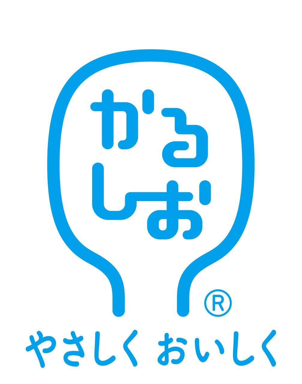 かるしおプロジェクト | 国立循環器病研究センター - NCVC
