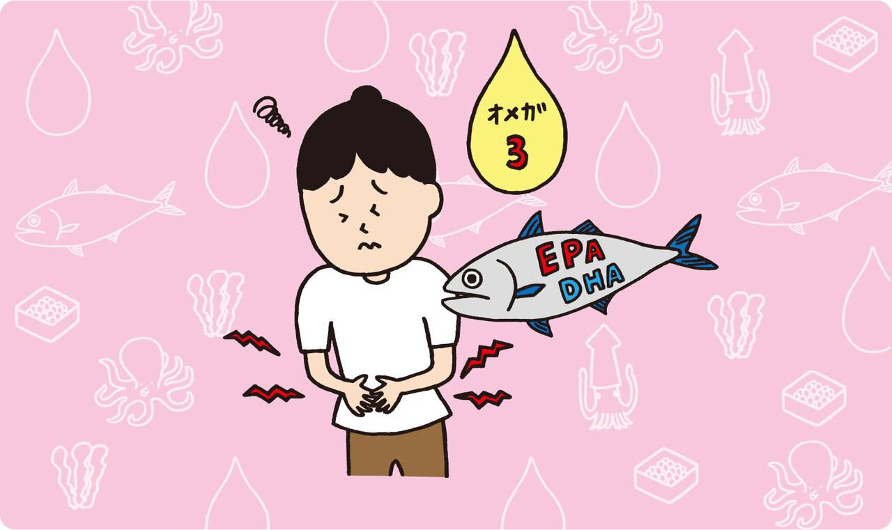 生理痛・生理前の不調は、青魚の「オメガ3脂肪酸」が効く!|からだにいいことWeb