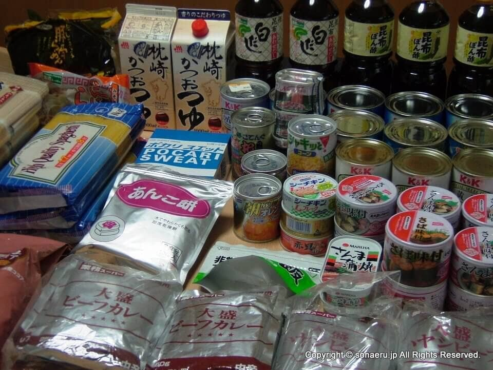 備える.jp|備えと防災・災害と危機管理の総合情報サイト