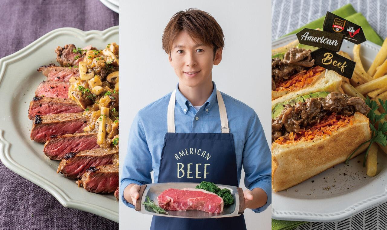 イケメン料理研究家 寺田真二郎さんが作る、ごちそうアメリカンビーフ からだにいいことWeb