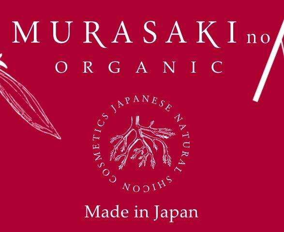 「MURASAKI no ORGANIC」ブランドサイト