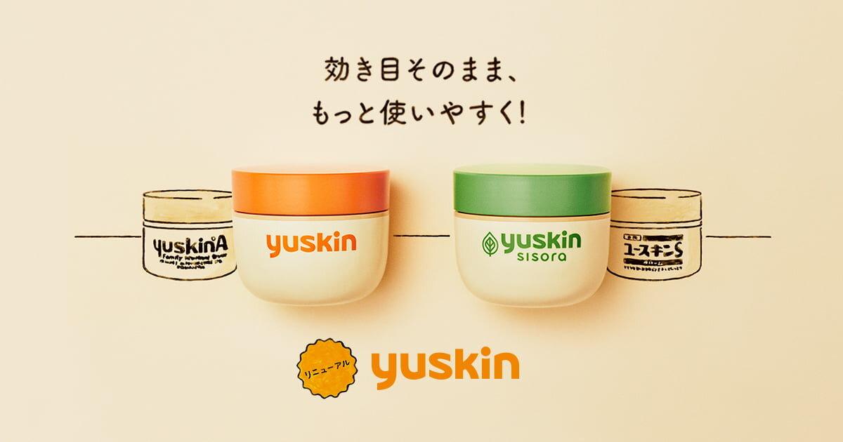 ユースキン リニューアル特設サイト|ユースキン製薬株式会社