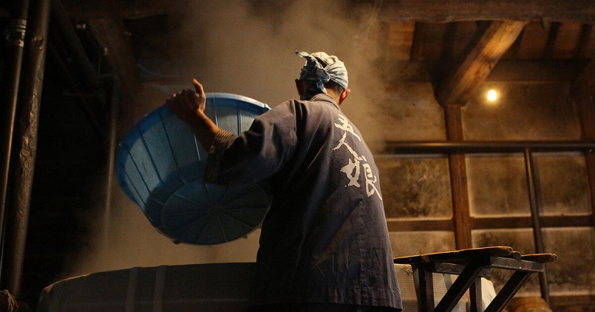 発酵塩こうじ – 株式会社 寺田本家