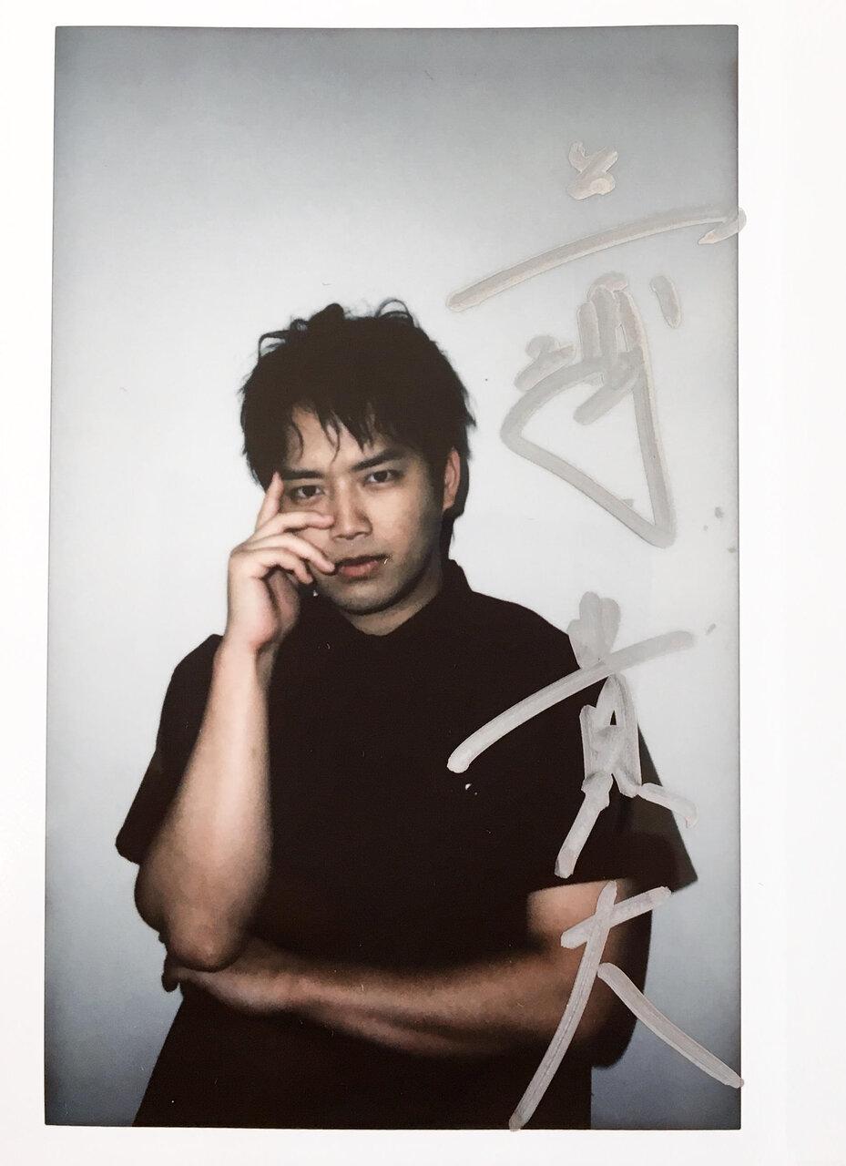 三浦貴大さんサイン入りインスタント写真