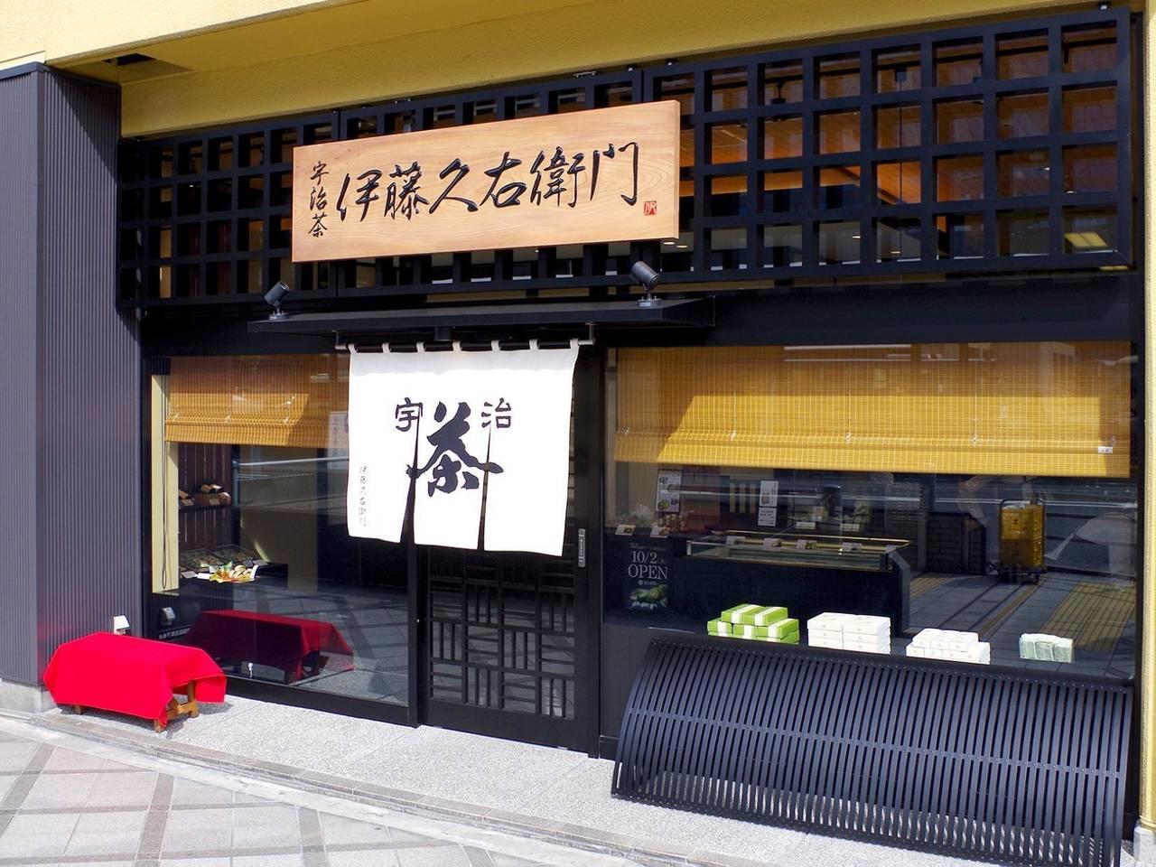 【京都車站周邊】美食、購物觀光景點15選