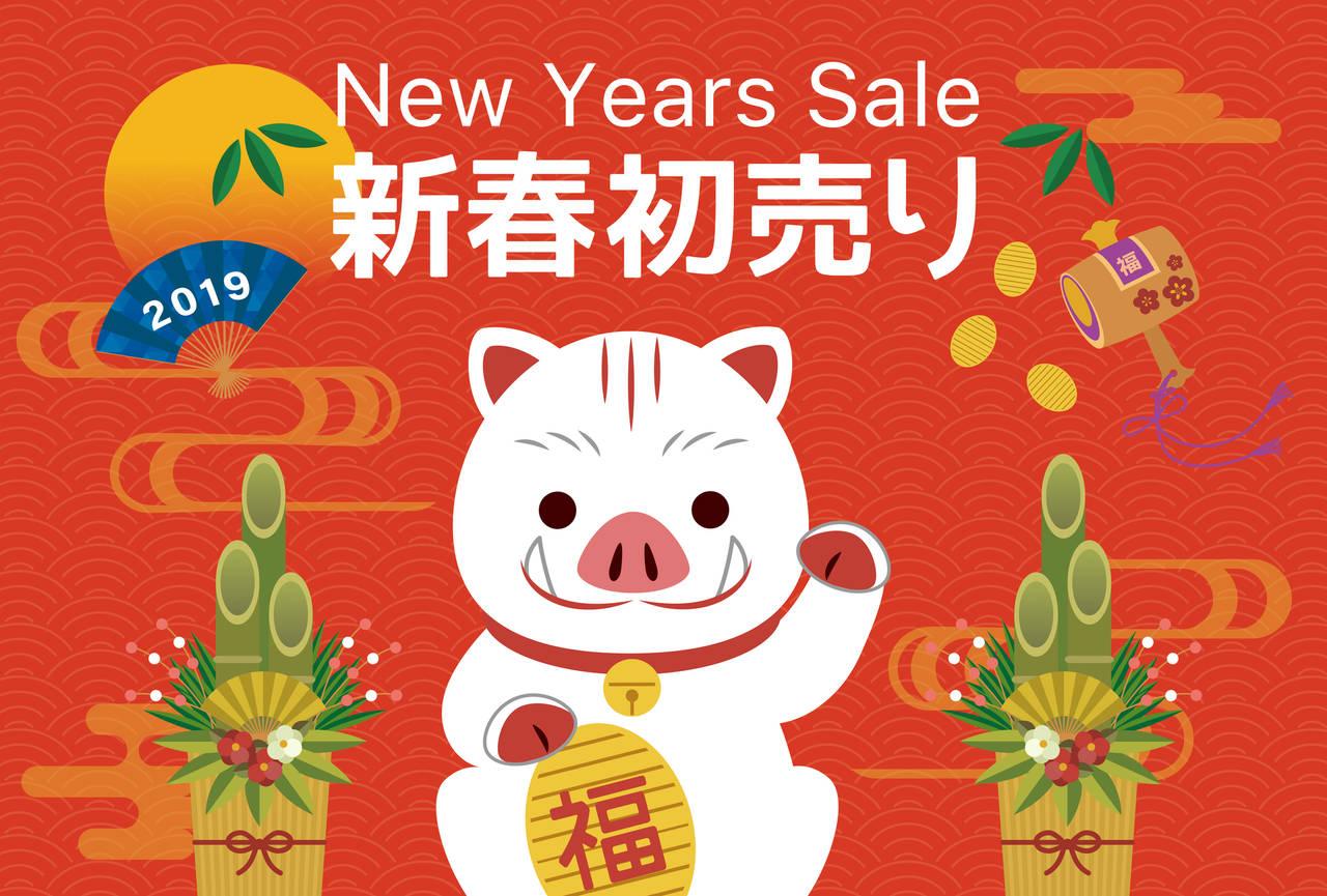過好年買好物 了解日本過年逛街&福袋秘密跨年更好買