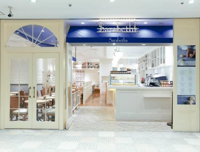 Sarabeth's於LUMINE新宿店與名古屋店推出『國王鬆餅』