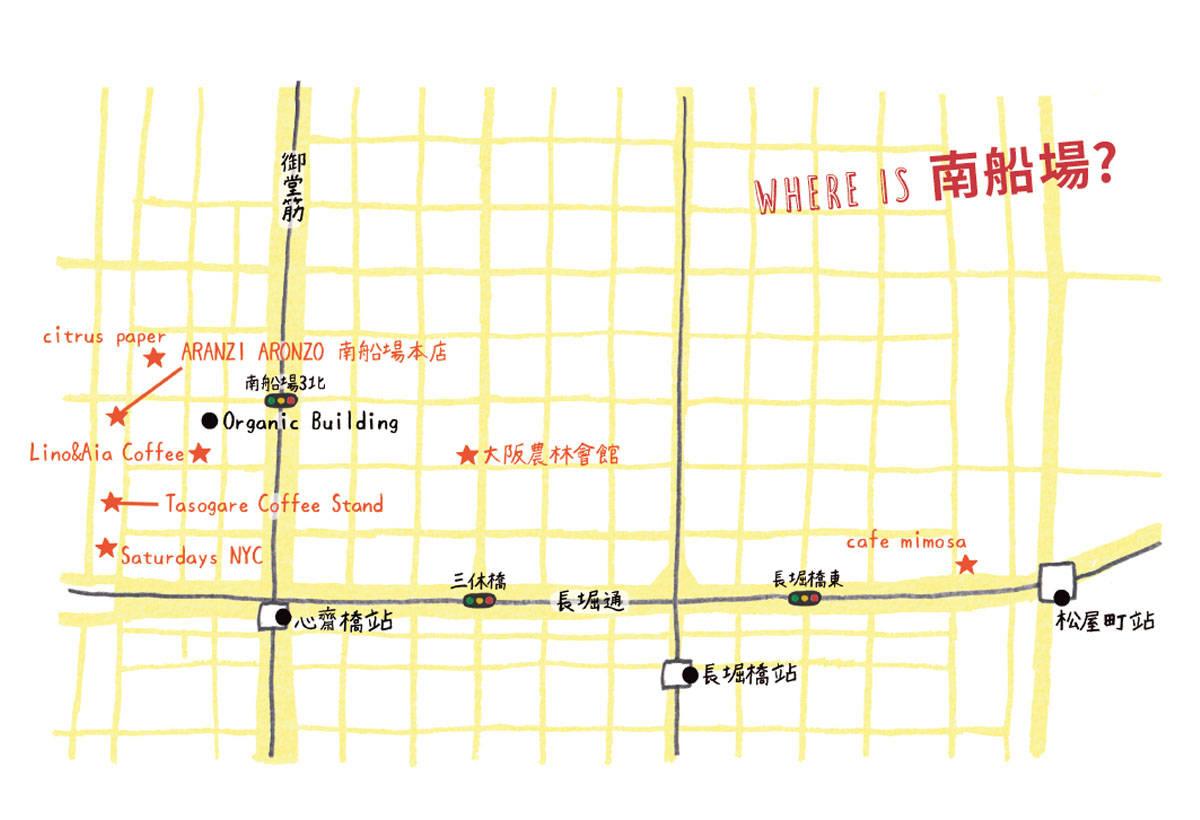 大阪市內的時尚購物聖地「南船場」【暢遊日本vol.38】