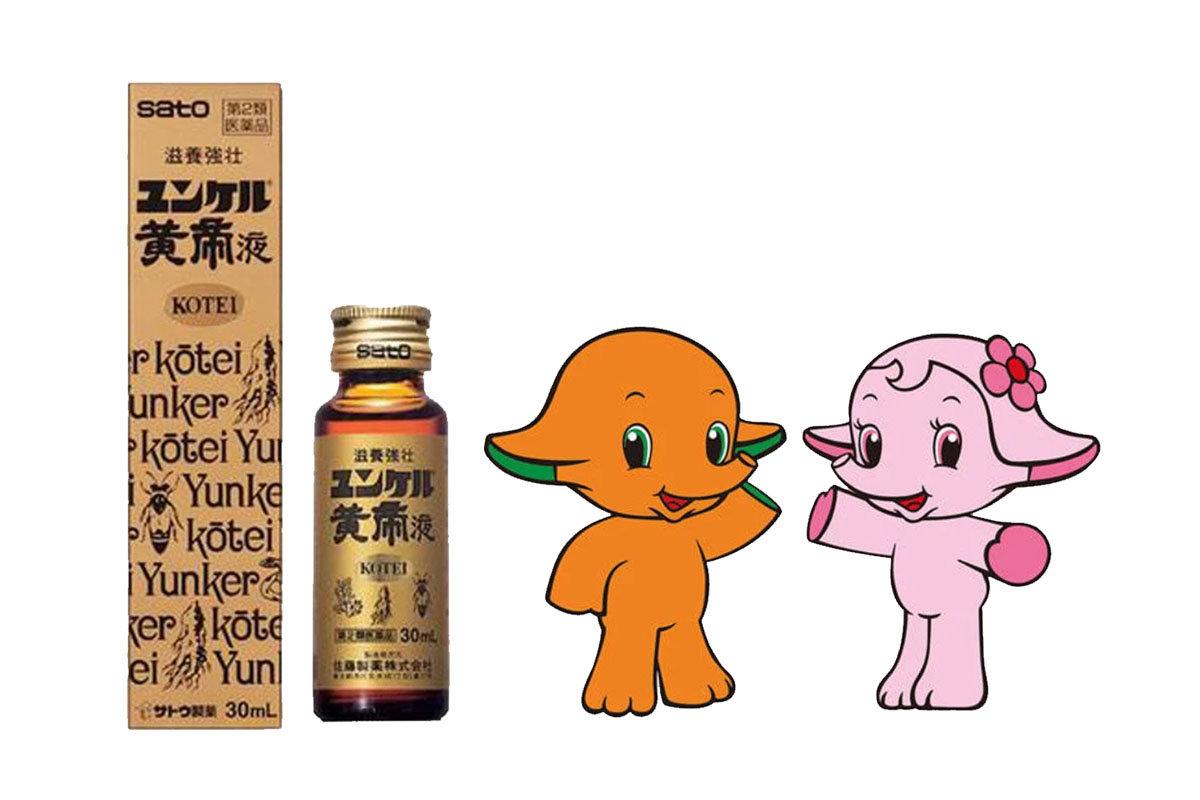 到日本必敗超優生活藥妝4項!