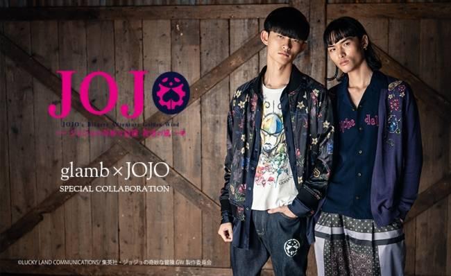 JOJO的奇妙冒險x時尚街頭潮牌glamb發布第四彈聯名合作商品