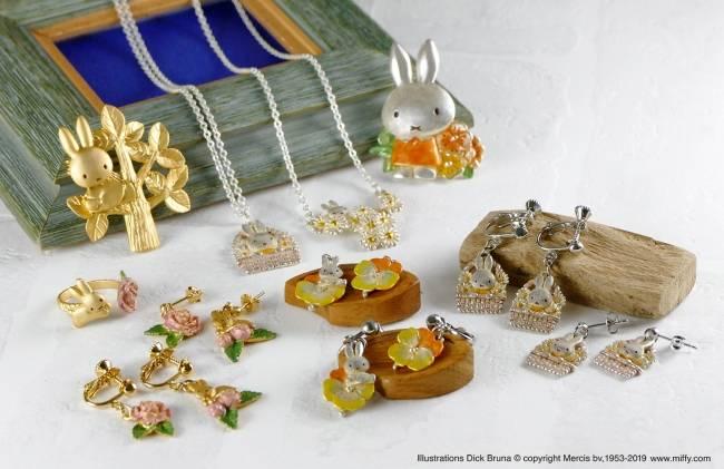 米飛兔主題花店「Flower Miffy」和花卉首飾品牌PalnartPoc推出第三彈聯名商品!